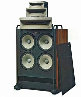 Technics Loudspeaker System, Technics Loudspeaker SB, акустические